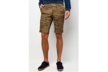 Electro Denim Lab Camouflage Shorts