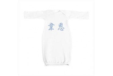 Chinese Name - Wayne Japan Baby Gown by CafePress
