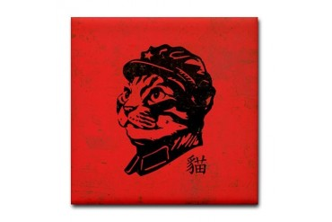 Chairman Meow - Cat Propaganda Tile Coaster